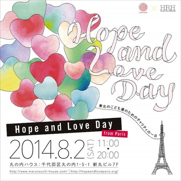 Hope and Love 2014 Tokyo