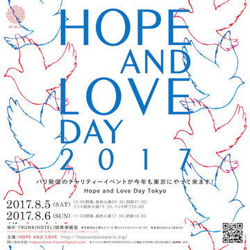 HOPE AND LOVE DAY 2017